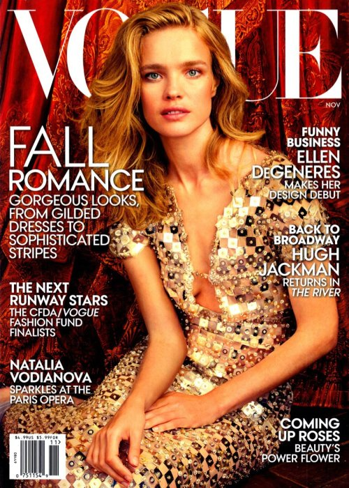 US vogue cover 2014